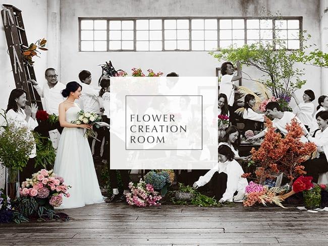 flower creation room